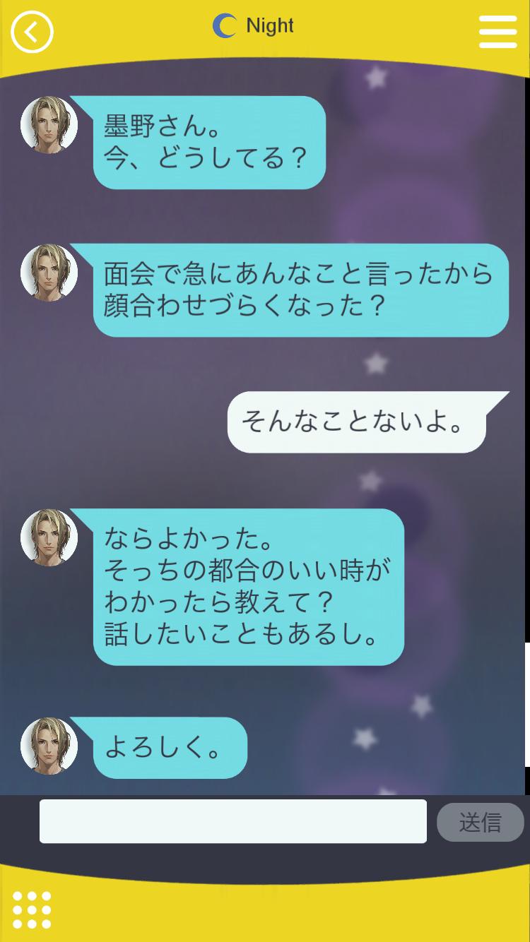 f:id:suminoyukio:20170303205009p:image
