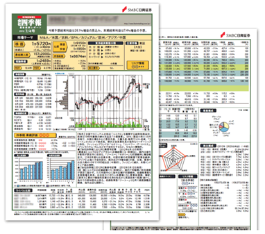 SMBC日興証券の会社四季報