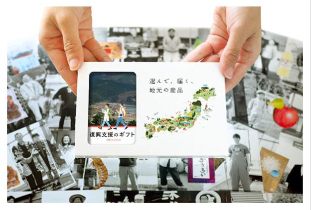 日本モーゲージサービス 株主優待