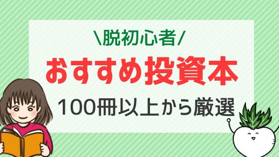 f:id:sumire100m:20200729135931p:plain