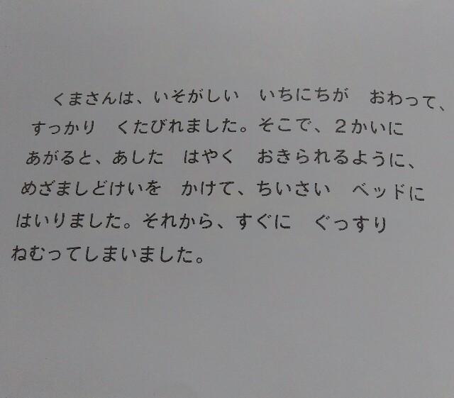 f:id:sumire2469:20170817200917j:plain