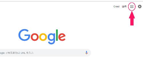 2019-02-15googleでメールフォーム1