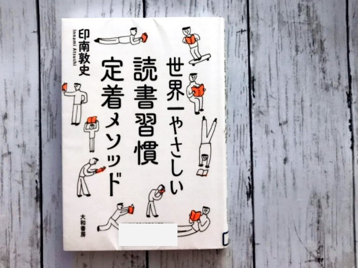 f:id:sumire365books:20190216203128j:plain