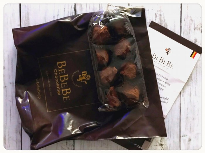 2019-03-25BEBEBEベルギーチョコレート