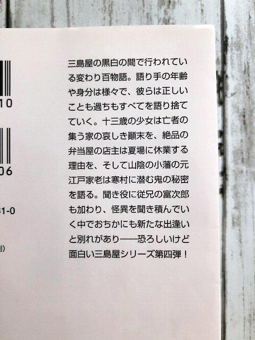 f:id:sumire365books:20200626145943j:plain