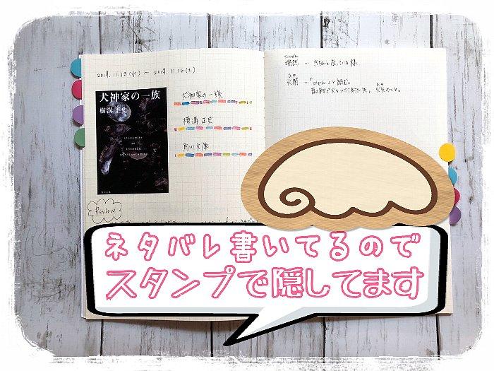 2020-07-13読書ノート3