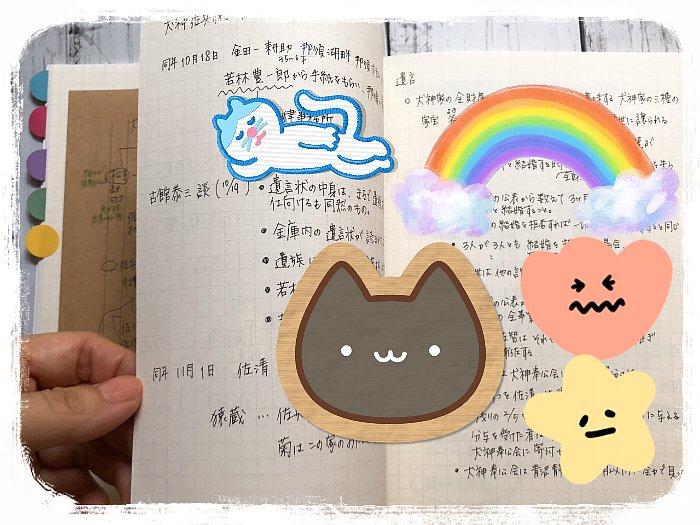 2020-07-13読書ノート5