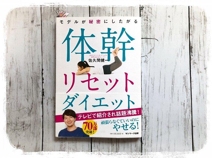 f:id:sumire365books:20201203140815j:plain