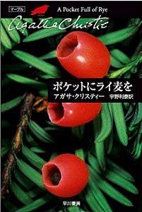 f:id:sumire365books:20210227173326j:plain