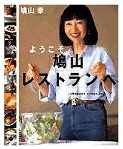 f:id:sumire365books:20210720134105j:plain