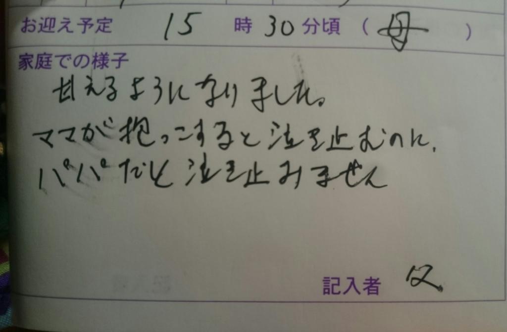 f:id:sumiremaru:20170208181205j:plain