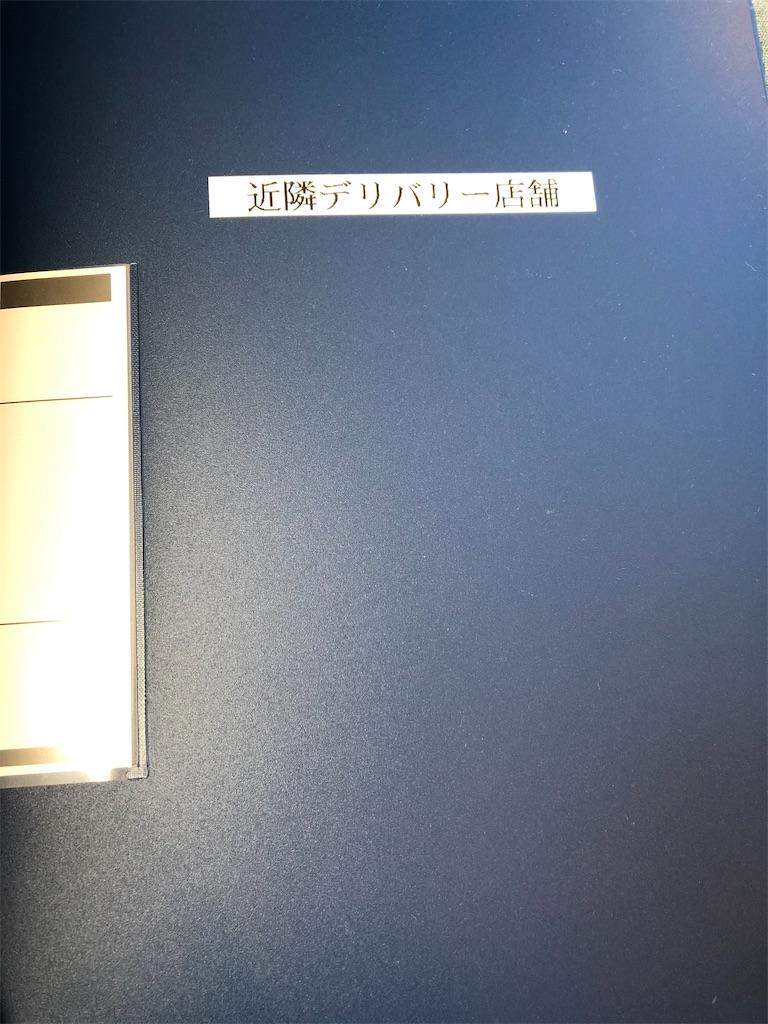 f:id:sumiresakurai:20210530164925j:image