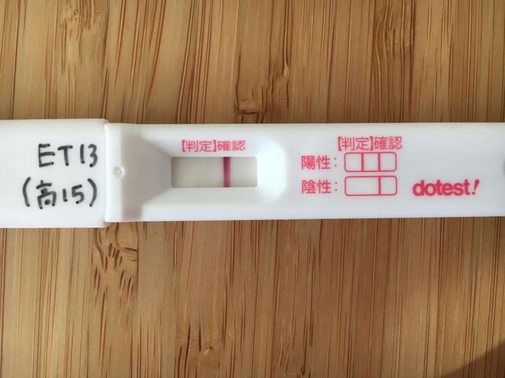 f:id:sumisaku:20170222163738j:plain