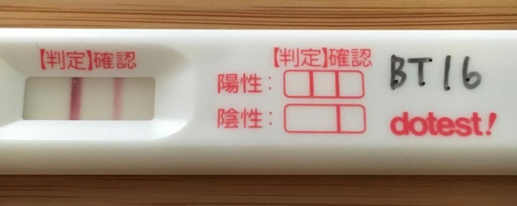 f:id:sumisaku:20170420075959j:plain