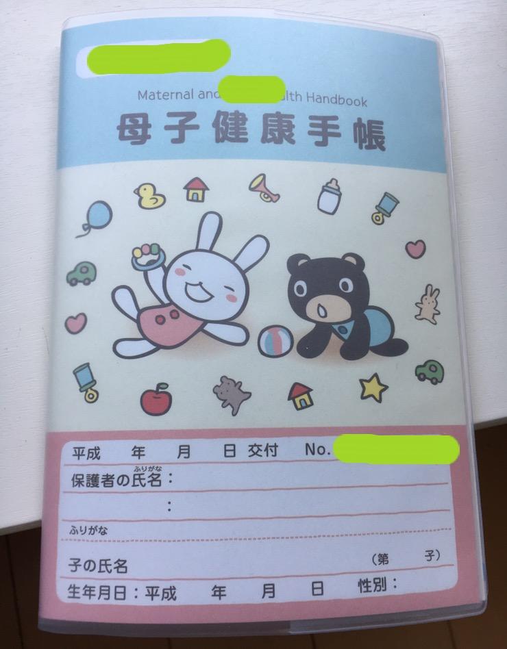 f:id:sumisaku:20170522171926p:plain
