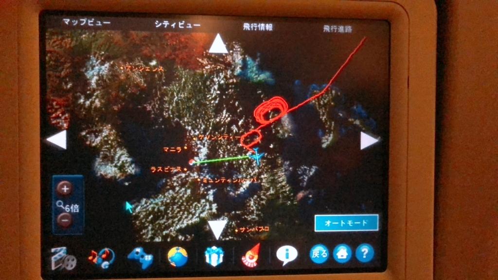 飛行ルートの写真