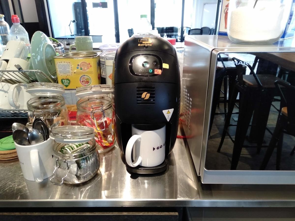 Sandbox - コーヒーマシン周辺