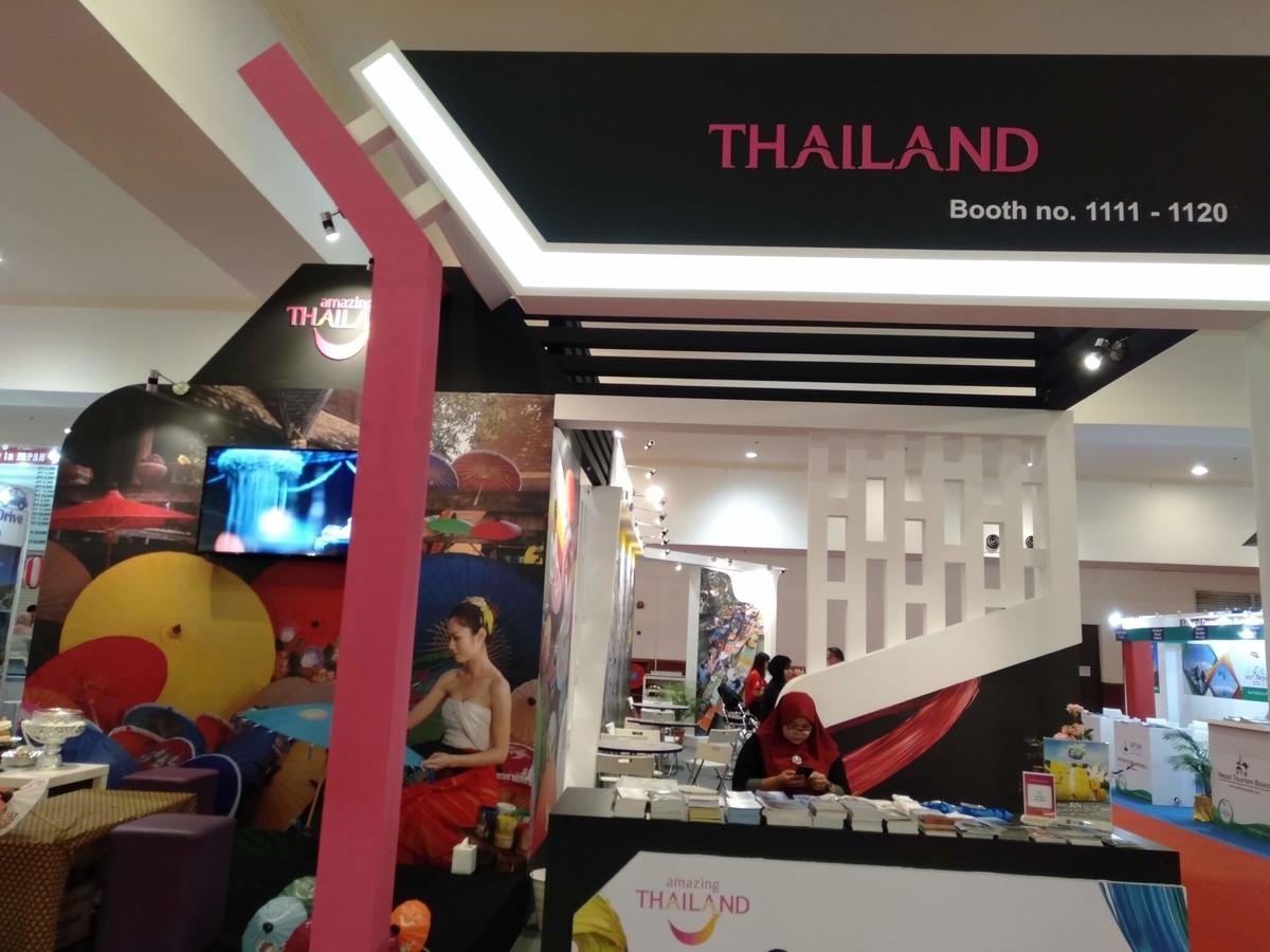 タイのブース