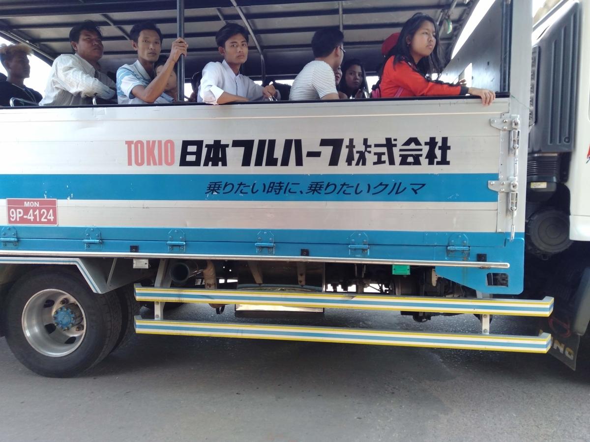 日本の中古トラック