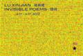 20120216134748