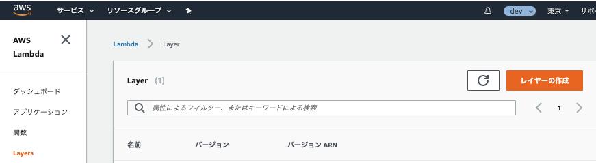f:id:sumito1984:20190807105432p:plain
