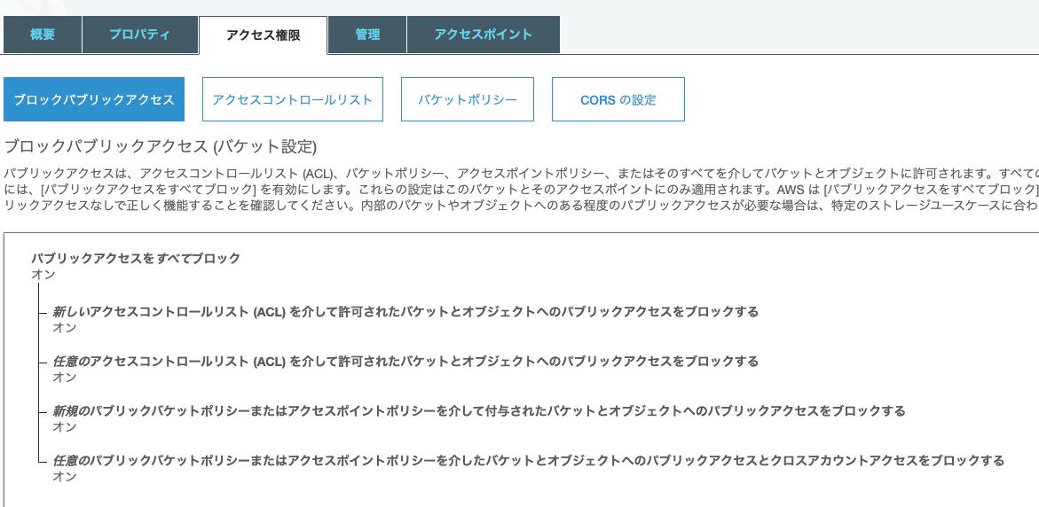 f:id:sumito1984:20200123114004p:plain