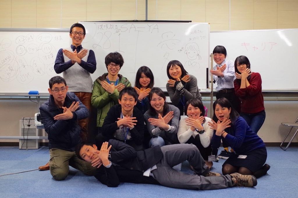 f:id:sumitoeda:20160928101230j:plain