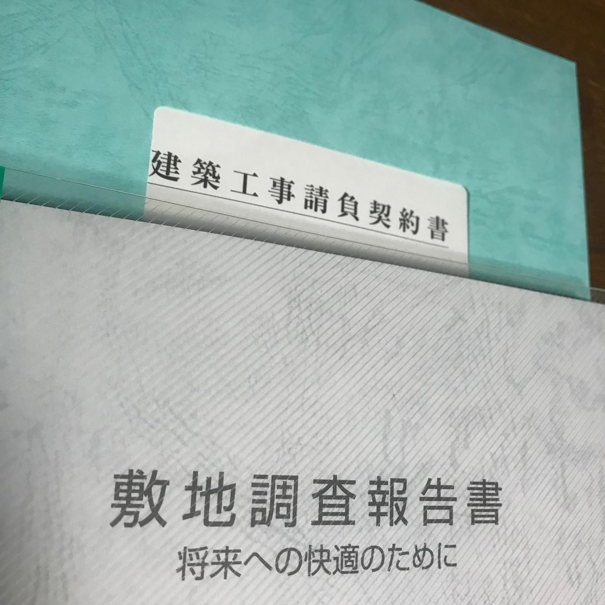 f:id:sumitomoringyokikorin2020:20190929195835j:plain
