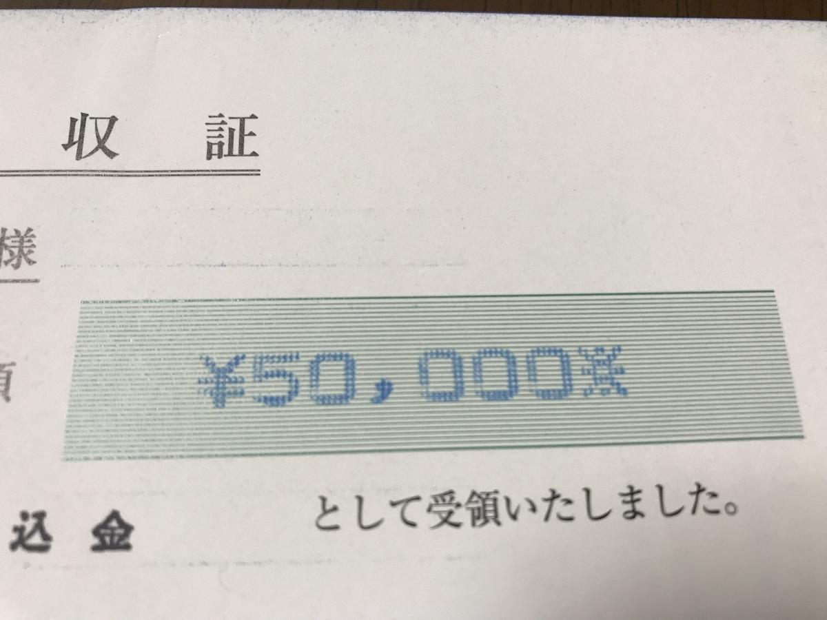 f:id:sumitomoringyokikorin2020:20191003205934j:plain