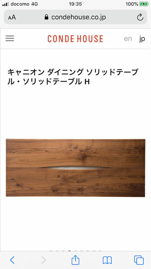 f:id:sumitomoringyokikorin2020:20191020193536p:image