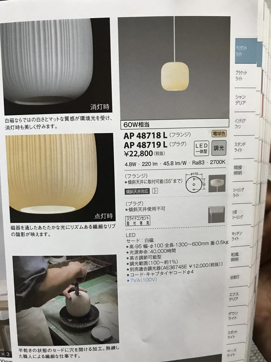 f:id:sumitomoringyokikorin2020:20191024204036j:plain