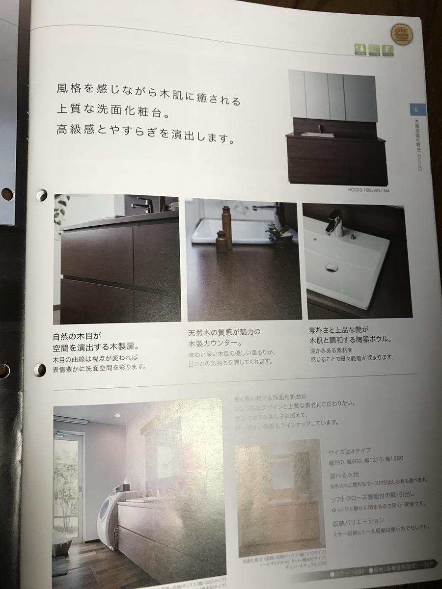 f:id:sumitomoringyokikorin2020:20191107222728j:plain