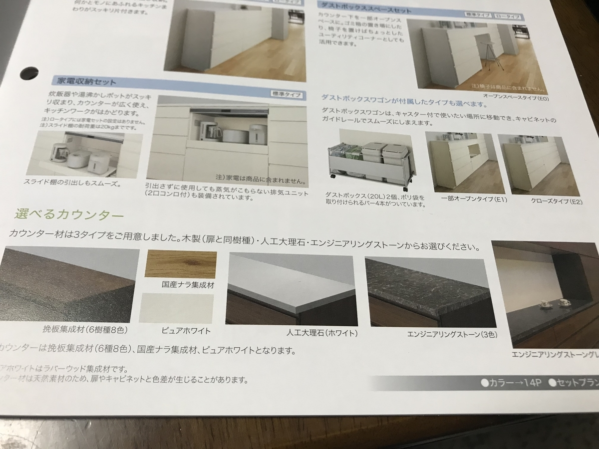 f:id:sumitomoringyokikorin2020:20191116210031j:plain