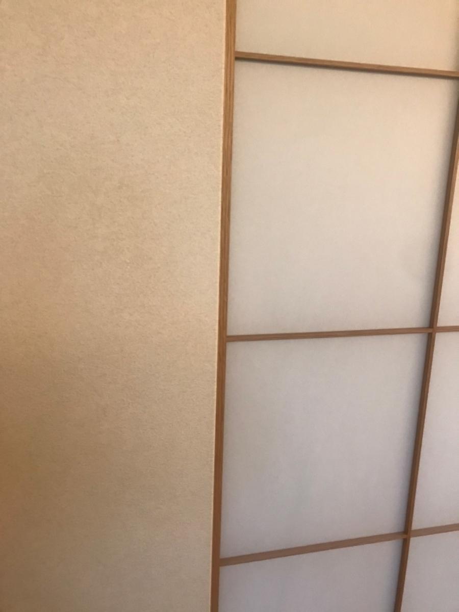 f:id:sumitomoringyokikorin2020:20191128225117j:plain