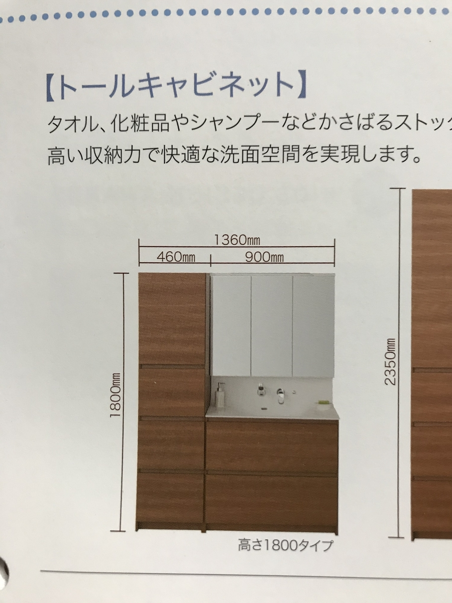 f:id:sumitomoringyokikorin2020:20191220211817j:plain