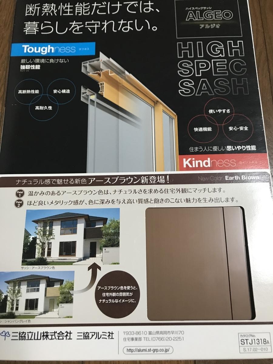 f:id:sumitomoringyokikorin2020:20191226171250j:plain
