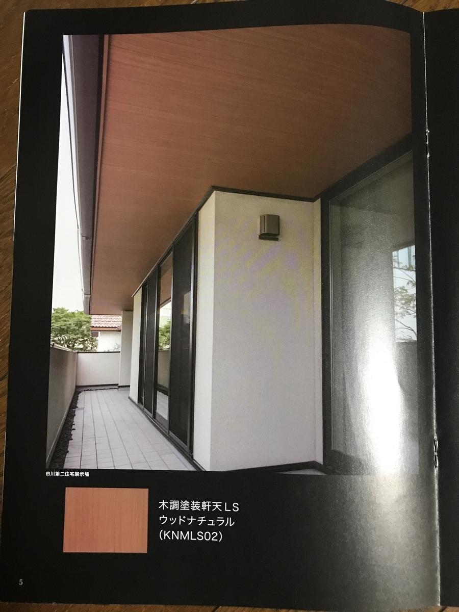 f:id:sumitomoringyokikorin2020:20200117220122j:plain