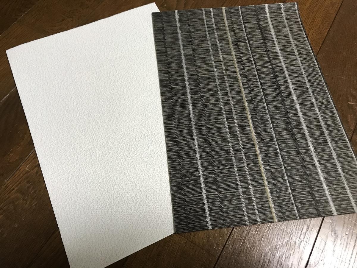 f:id:sumitomoringyokikorin2020:20200226211542j:plain