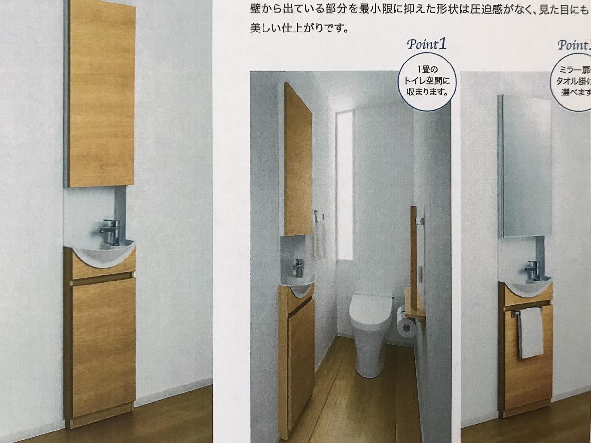 f:id:sumitomoringyokikorin2020:20200309160607j:plain