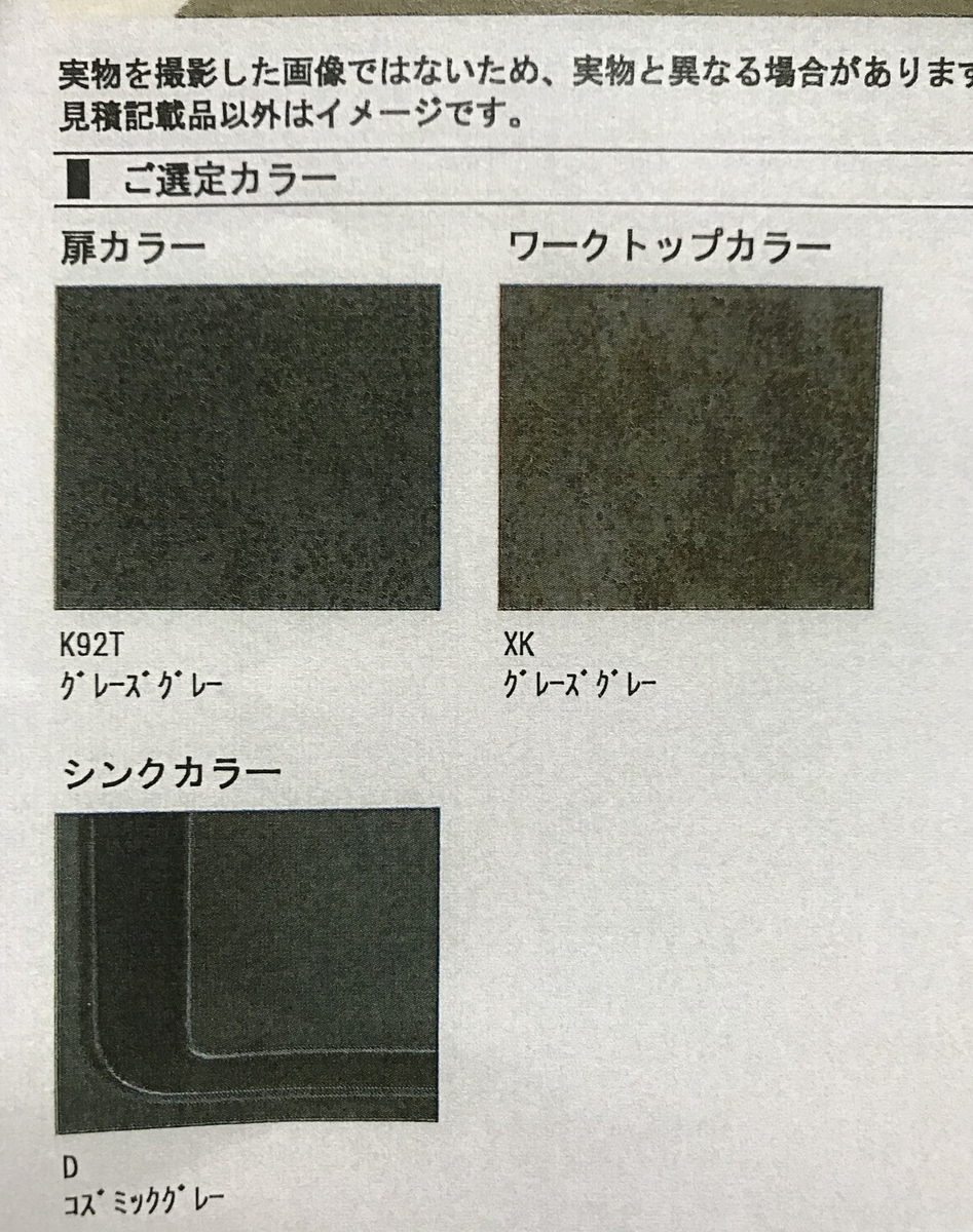 f:id:sumitomoringyokikorin2020:20200318215715j:plain