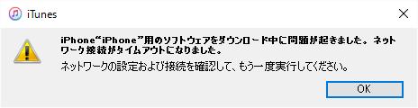 f:id:sumiyaki0903:20161211125529p:plain