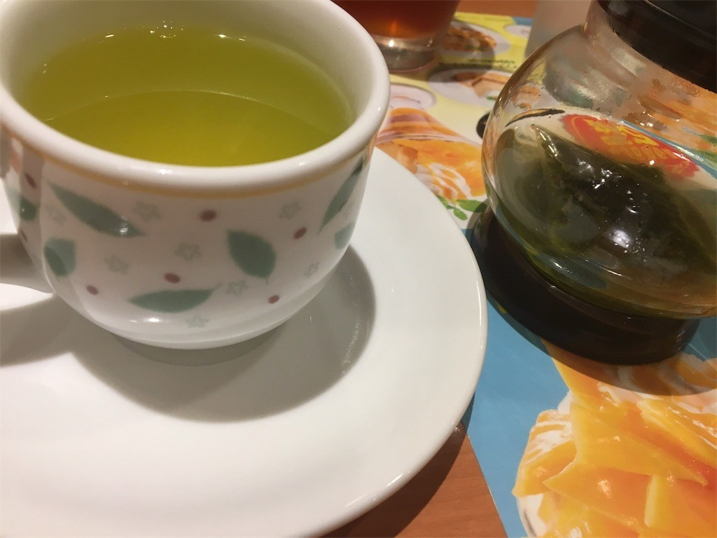 f:id:sumiyaki0903:20170510195210j:image