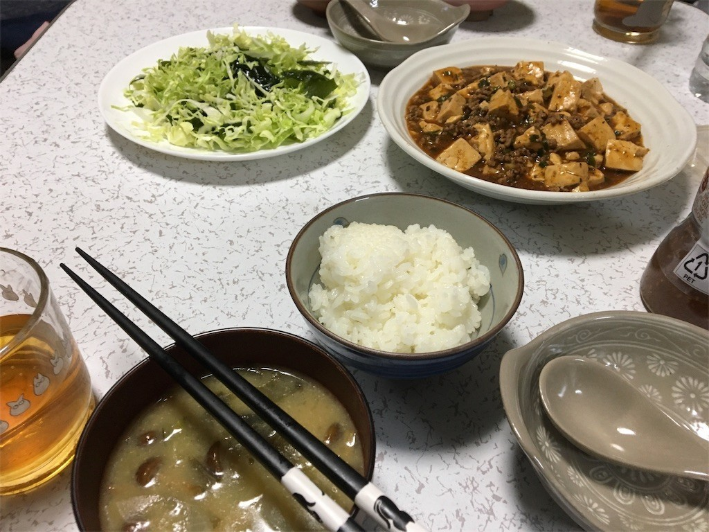 f:id:sumiyaki0903:20180210131704j:image