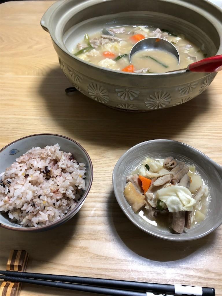 f:id:sumiyaki0903:20190113084644j:image