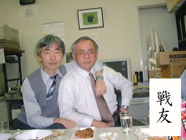 f:id:sumiyakitaicho:20160821020138j:plain