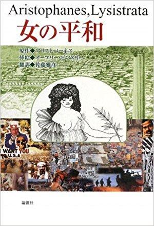 f:id:sumiyakitaicho:20180508181501j:plain