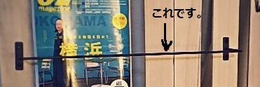 f:id:sumiyasuko1717:20170222215819p:plain