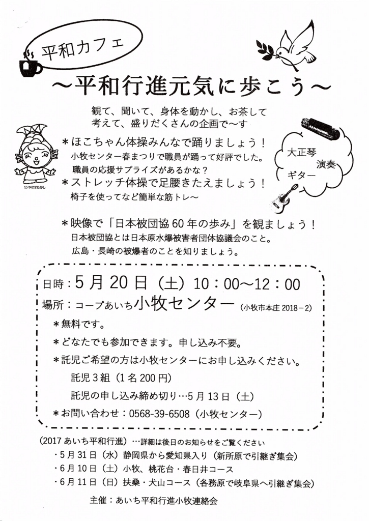 f:id:sumiyoikomaki:20170508220251j:plain
