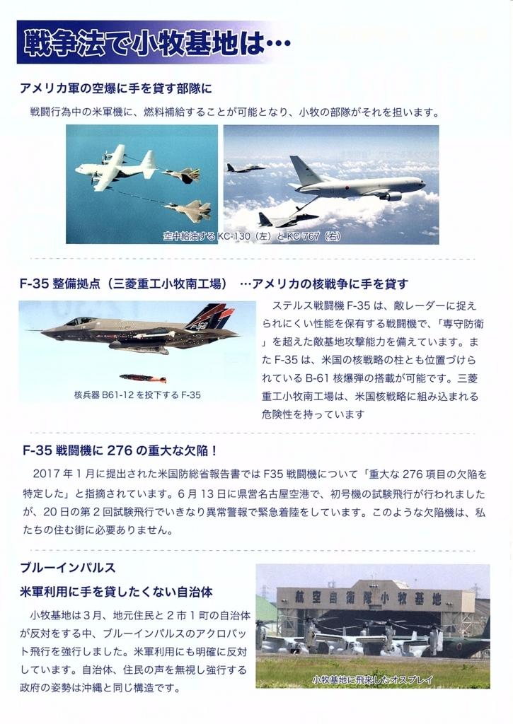 f:id:sumiyoikomaki:20170807150521j:plain