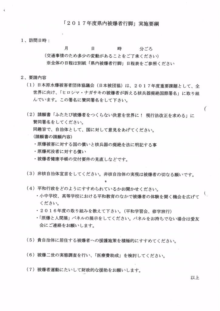 f:id:sumiyoikomaki:20171102121705j:plain